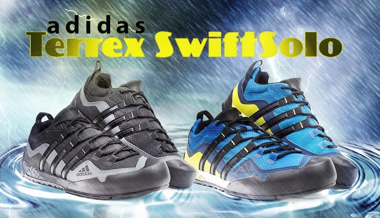 Adidas Terrex Swift Solo - buty trekkingowe