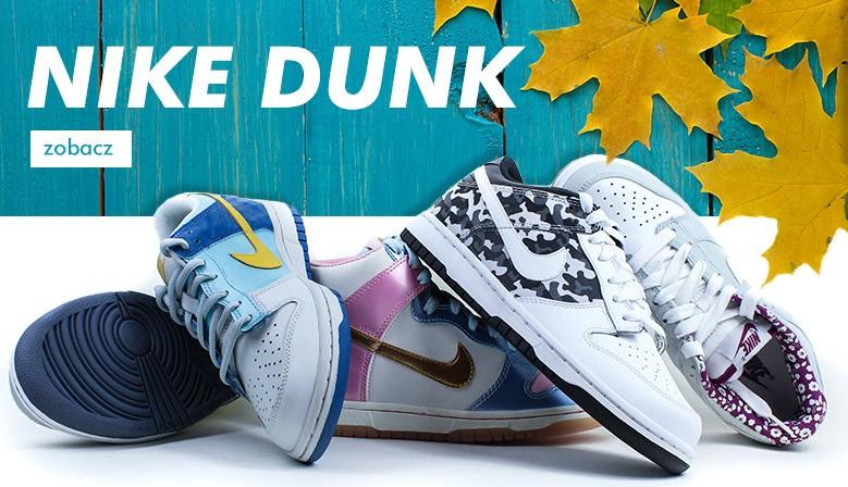 Nike Dunk - klasyczne obuwie skórzane