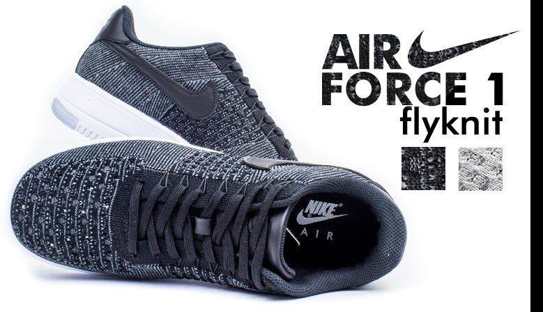 Air Force 1 Flykint